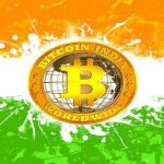 India | Reserve Bank of India | Bitcoin India